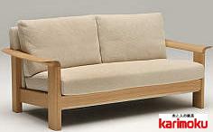 カリモク WD6012 2Pソファ 平織布張二人掛け椅子 木製肘掛ラブソファ ファブリックフルカバーリング おすすめ おしゃれ 人気 karimoku 日本製家具 正規取扱店