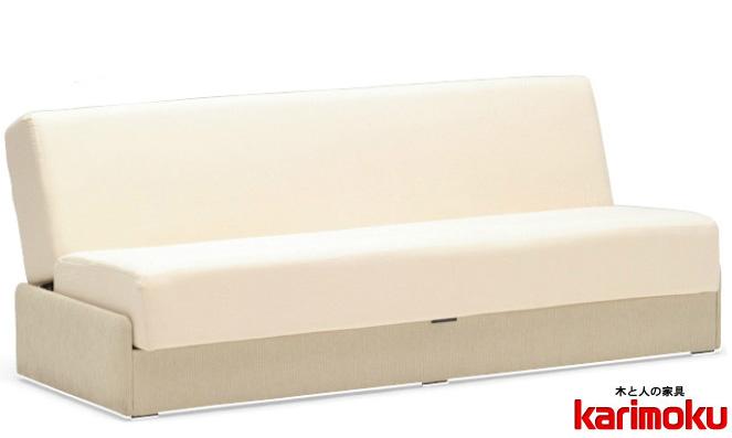 カリモクYS7003 ソファーベッド ファブリック 布地 収納 リクライニング 折り畳み おしゃれ 送料無料 日本製家具 正規取扱店