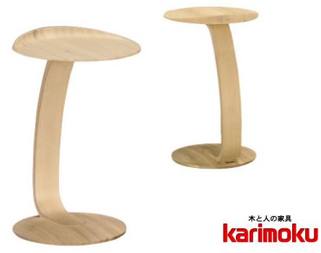 カリモクTU0102 サイドテーブル コーヒーテーブル 机 ピュアオーク モカブラウン モルトブラウン ダーク ナチュラル 送料無料 日本製家具 正規取扱店