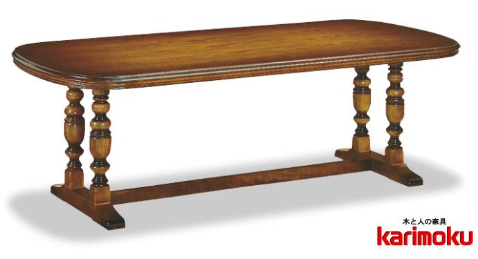 カリモク DC5760JK 165cmダイニングテーブル 食卓テーブル 配膳台 食事机 高級感ある輸入家具風カントリー調 コロニアルウォールナット ブナ材 karimoku 日本製家具 正規取扱店 テーブルのみ