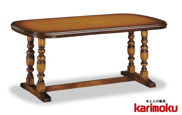 カリモク DC5260JK 150cmダイニングテーブル 食卓テーブル 配膳台 食事机 高級感ある輸入家具風カントリー調 コロニアルウォールナット ブナ材 送料無料 karimoku 日本製家具 正規取扱店 テーブルのみ