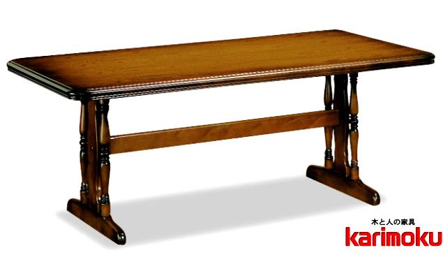 カリモク DC5700JK 165cmダイニングテーブル 食卓テーブル 配膳台 食事机 高級感ある輸入家具風カントリー調 コロニアルウォールナット ブナ材 送料無料 karimoku 日本製家具 正規取扱店 テーブルのみ