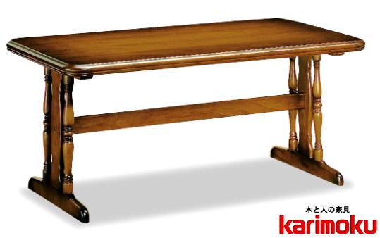 カリモク DC4700JK 135cmダイニングテーブル 食卓テーブル 配膳台 食事机 高級感ある輸入家具風カントリー調 コロニアルウォールナット ブナ材 送料無料 karimoku 日本製家具 正規取扱店 テーブルのみ
