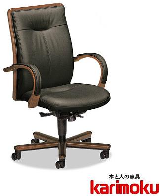 カリモク XT5640DK PCチェア 肘付きデスクチェアー 本革張レザー パソコン椅子 ロッキング式 事務椅子アイアン コンパクト オフィスチェア キャスター付き 正規取扱店 おすすめ おしゃれ OAチェア 送料無料 karimoku 日本製家具