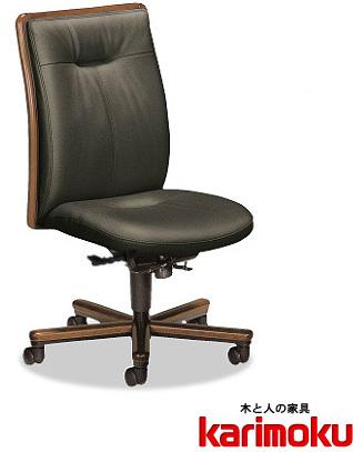 カリモクXT5641DX PCチェア 肘なしデスクチェアー キャスター付き 本革張ソファ パソコン椅子 ロッキング式 アイアン コンパクト オフィスチェア 送料無料 日本製家具 正規取扱店 おすすめ おしゃれ OAチェア