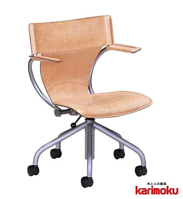 カリモク XT4300AJ PCチェア デスクチェアー パソコン椅子 ロッキング式 アイアン コンパクト 事務椅子オフィスチェア キャスター付き 正規取扱店 おすすめ おしゃれ OAチェア ヌメ革 飴色 送料無料 karimoku 日本製家具