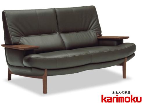 カリモク ZU25B2 二人掛け椅子ロング 本革張2Pソファ 平板肘掛 コンパクトシンプルハイバック 木製スマートスタイリッシュ 上げ脚 おすすめ おしゃれ 人気 karimoku 日本製家具 正規取扱店