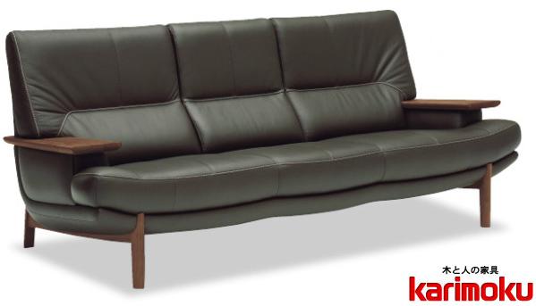 カリモク ZU25B3 三人掛け椅子ロング 本革張3Pソファ 平板肘掛肘掛 トリプル コンパクトシンプルハイバック 木製スマートスタイリッシュ 上げ脚 おすすめ おしゃれ 人気 karimoku 日本製家具 正規取扱店