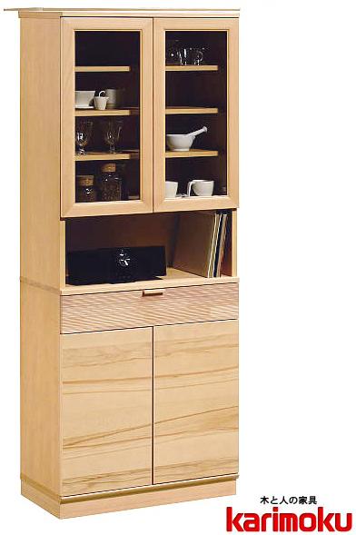 カリモク QD2515 カップボード幅70 食器棚 木製ダイニングボード・キッチンボード カップケース 皿収納 設置送料無料 karimoku 日本製家具 正規取扱店