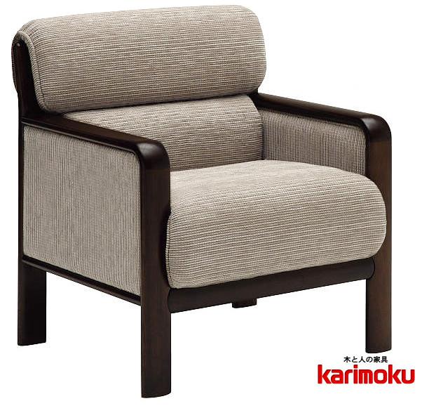 カリモク WS2930AD 肘掛椅子1Pソファ 布張りチェア ビンテージ風ファブリク レトロ 古風 コンパクト 会議室・応接室腰掛 送料無料 おすすめ おしゃれ 人気 karimoku 日本製家具 正規取扱店