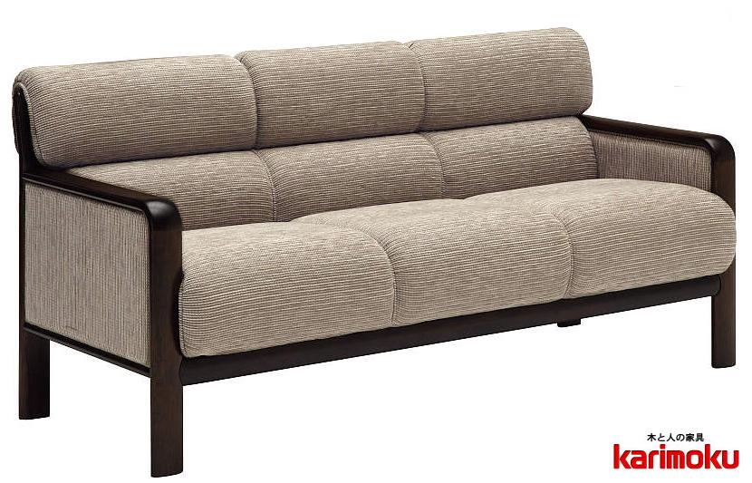 カリモク WS2933AD 肘掛長椅子3Pソファ 布張りチェア ビンテージ風ファブリク レトロ 古風 コンパクト 会議室・応接室腰掛 おすすめ おしゃれ 人気 karimoku 日本製家具 正規取扱店