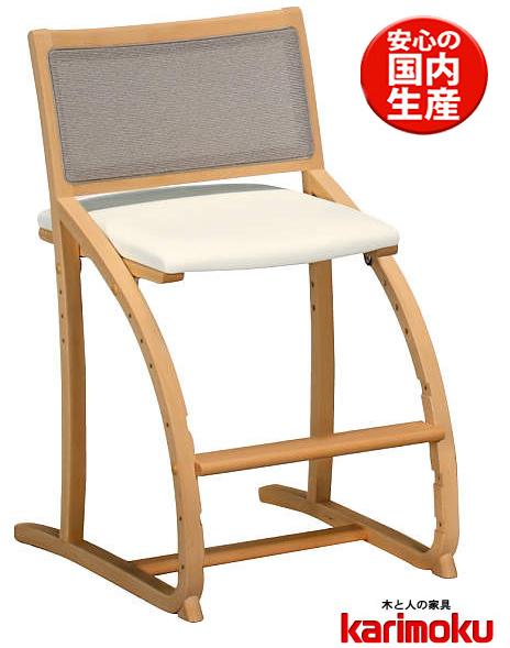 【COMカラー】カリモクXT2401 子供用椅子 キッズチェア デスクチェア クレシェ ステップアップ ダイニングチェア 長く使える 選べるカラー 合成皮革 木製 日本製家具 送料無料