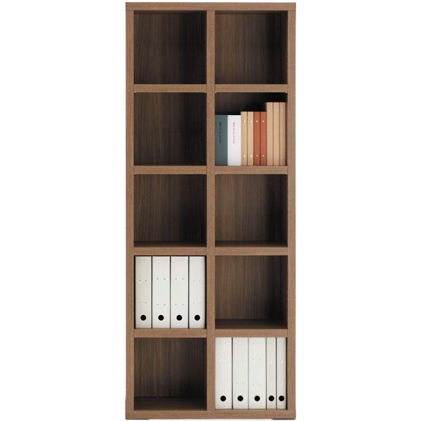 FBD-75T 2×5ブックシェルフ ニューラチスカラーボックス 書棚 リアルウォールナット 送料無料 日本製家具 完成品 本棚 ファイル収納 おしゃれ シンプル スマート フナモコ