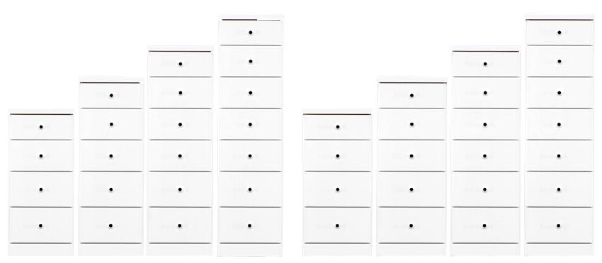 サイズ2.5cm刻み ピッタリ置ける ソピア スペース棚 本棚 すき間 隙間 スキマ すきま収納 引き出し付き ドロアーチェスト ホワイト白 日本製 完成品 送料無料