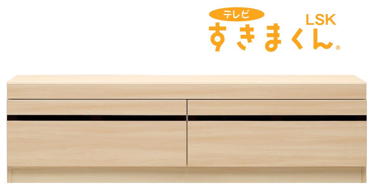 【LSK】サイズオーダー 受注生産 テレビボード ローボード シンプル シンプル TV台 テレビボード フジイすきまくん ローボード 送料無料 日本製, 新潟精機:7a736bdb --- luzernecountybrewers.com