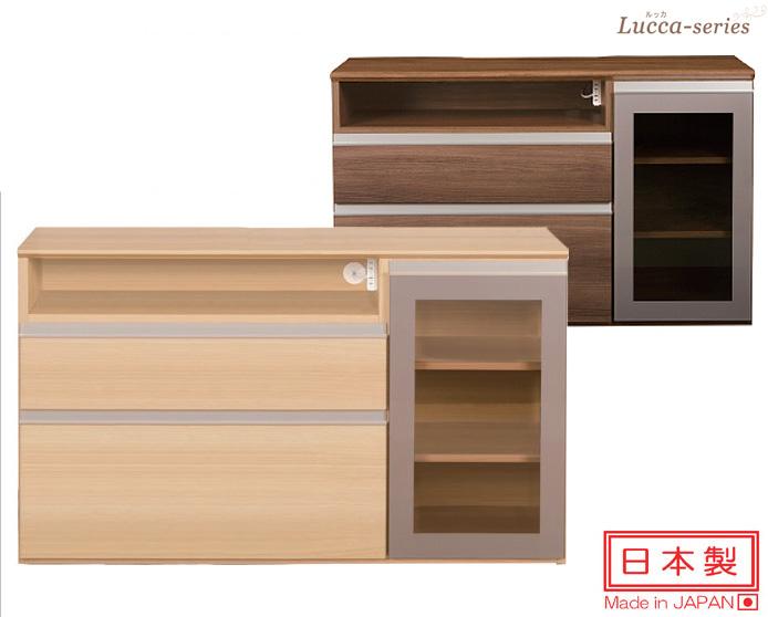 ルッカ120M TVボード ナチュラル・ダーク シンプル テレビ台 ベーシック ミドル、ハイボードTVボード 日本製家具 送料無料