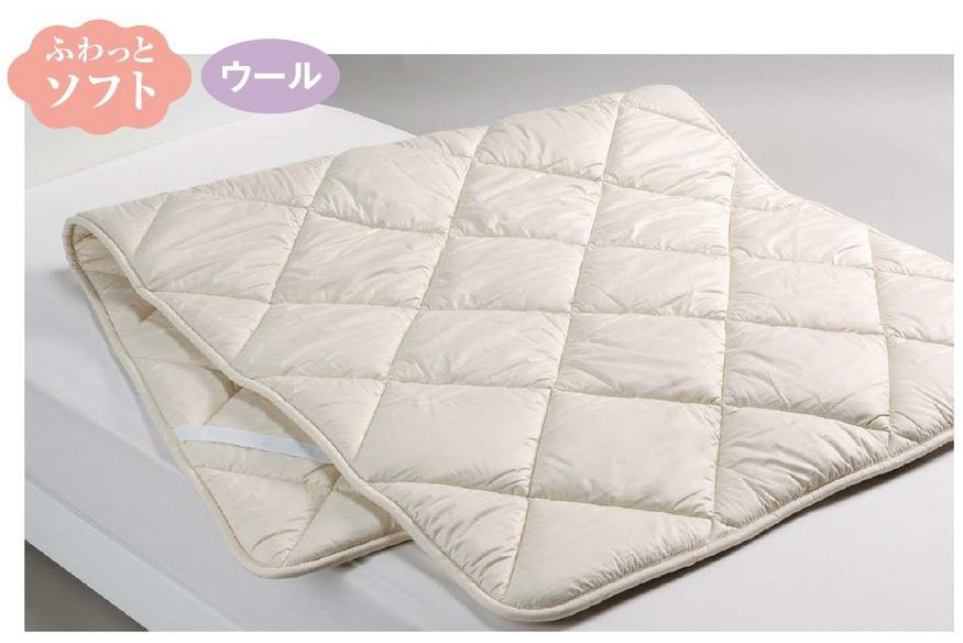 東京西川産業 CN5051 CNA1735051シングル ウォッシャブルウールパッド 羊毛ベッド汗取り 洗濯OK ソフト 日本製寝具 送料無料