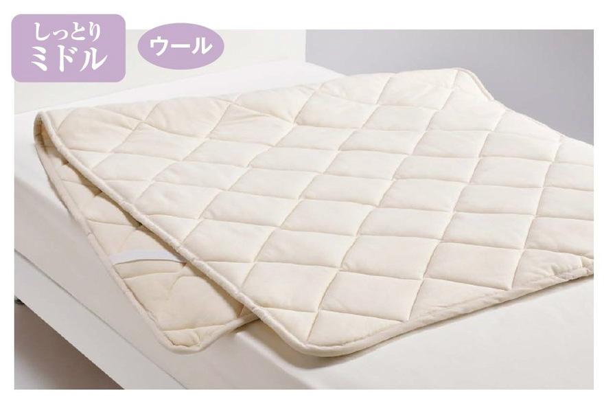 東京西川産業 CN5091 CNA2535094クイーン・ワイドダブル ウォッシャブルウールニットパッド 羊毛ベッド汗取り 洗濯OK ミディアムソフト 日本製寝具 送料無料
