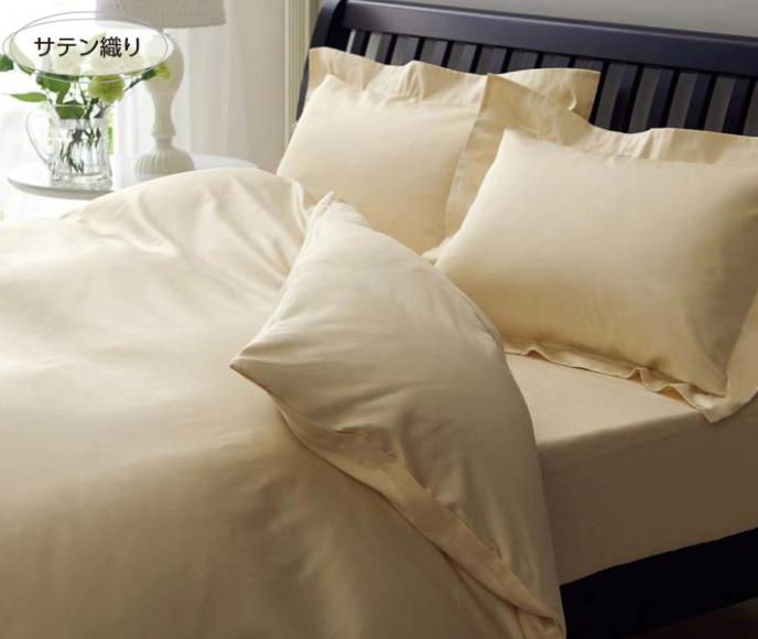 西川 24+トゥエンティーフォープラス クイーン ワイドダブル TFP-06 ベッドシーツセット掛け布団カバー マットシーツ 8色サテン織 コンフォーターケース・ピローケース・ボックスシーツセット 日本製寝装品 送料無料