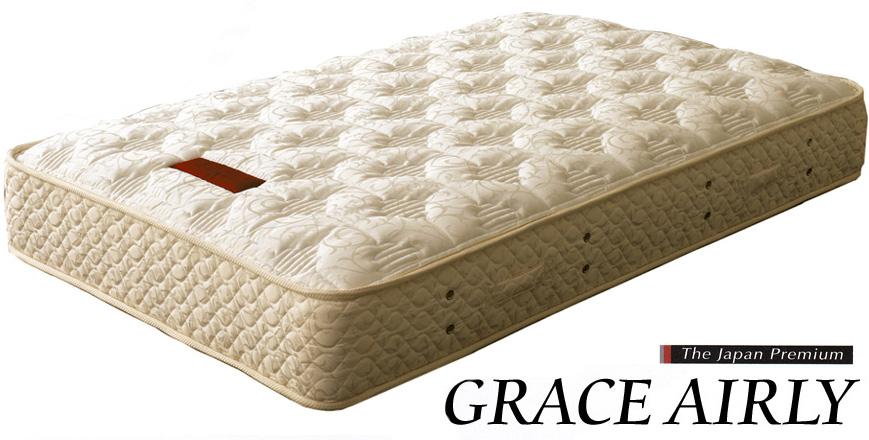 西川産業 グレースエアリーSO6500マットレス ワイドダブルサイズ ポケットコイル 日本製 送料無料
