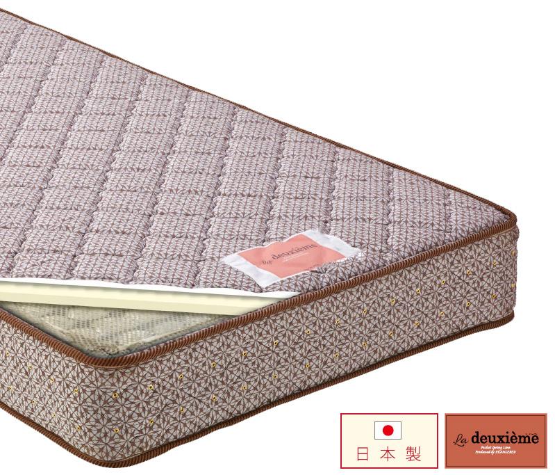 熱販売 フランスベッド フランスベッド DE-P300 ダブル ポケットコイルスプリングマットレス 送料無料 ハード ダブル ラドゥーゼム 日本製 送料無料, キタヤマ イロハ:2f879c82 --- konecti.dominiotemporario.com
