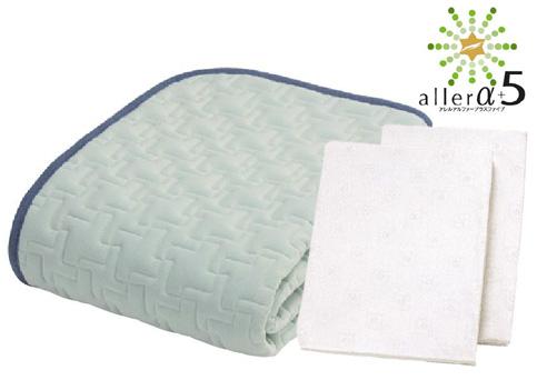 フランスベッド アレルα+5 3点ベッドパッドメーキングセット ワイドダブル ベッドパッド&シーツ2枚セット 布団カバーセット マットレスカバー 寝装品 送料無料