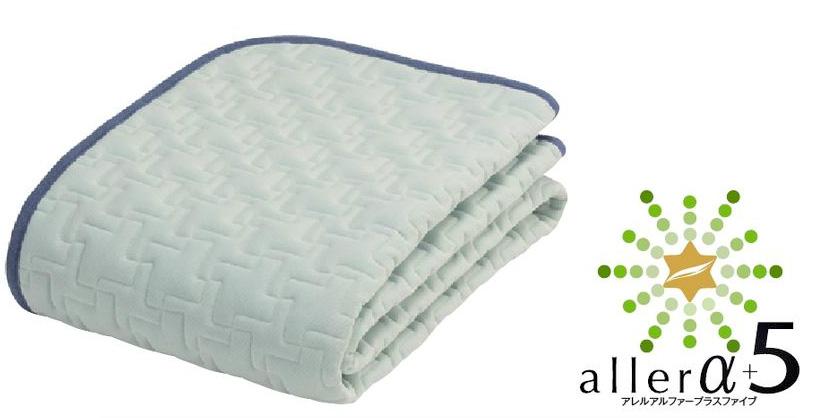 フランスベッド アレルα+5ベッドパッド ワイドダブル 布団カバー 寝装品 送料無料