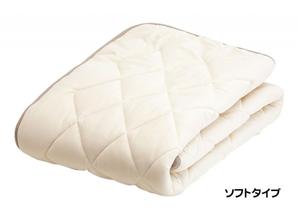 フランスベッド LT羊毛ベッドパッド シングル ウール ソフト~ミディアム~ハードセレクトタイプ 布団カバー 日本製寝具 送料無料