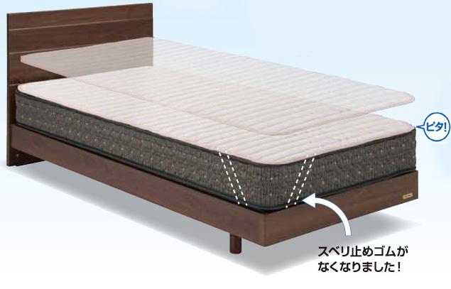 らくピタ ウール 羊毛2点パック シングル フランスベッド 羊毛パッド&シーツ2枚セット 布団カバーセット マットレスカバー寝具
