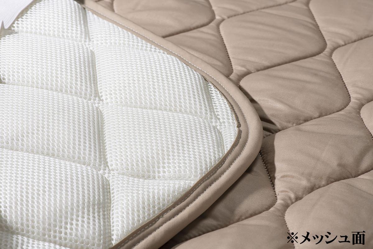 フランスベッド ウール 羊毛メッシュ三点パック ダブルロング ベッドパッド シーツ2枚セット 布団カバーセット マットレスカバー寝具 エッフェスタンダードnOP8wk0
