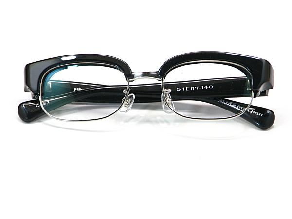 こだわり日本製メガネ【TO-010-C1】度付きレンズ付【送料無料】12mmの重厚感ありのセルブロー