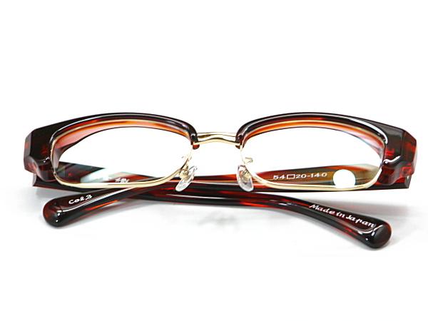 こだわり日本製メガネ【TO-011-C3】度付きレンズ付【送料無料】12mmの重厚感ありのセルブロー