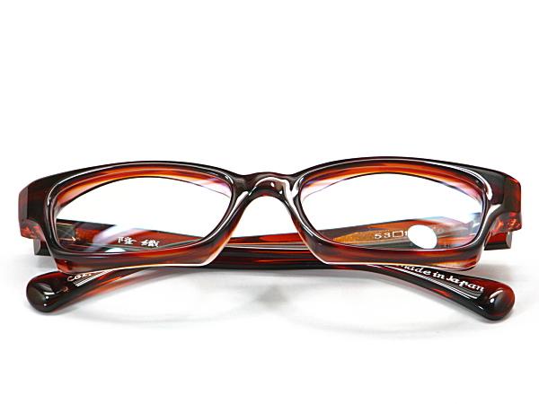 こだわり日本製メガネ【TO-013-C4】度付きレンズ付【送料無料】隆織・重厚感ある厚み