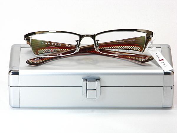 送料無料・純粋国産【THE 291】度付きレンズ付メガネセット【R306-1-C2】