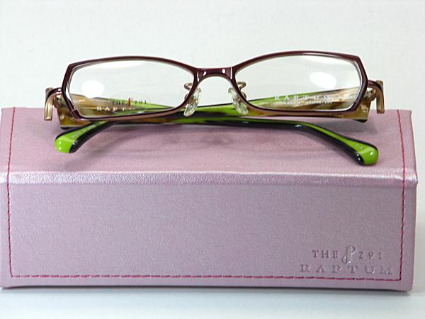 送料無料・純粋国産【THE 291】度付きレンズ付メガネセット【R407-1-C3】