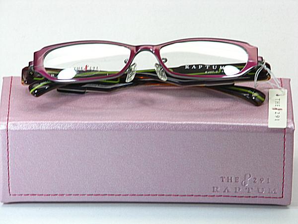 送料無料・純粋国産【THE 291】度付きレンズ付メガネセット【R407-2-C1】
