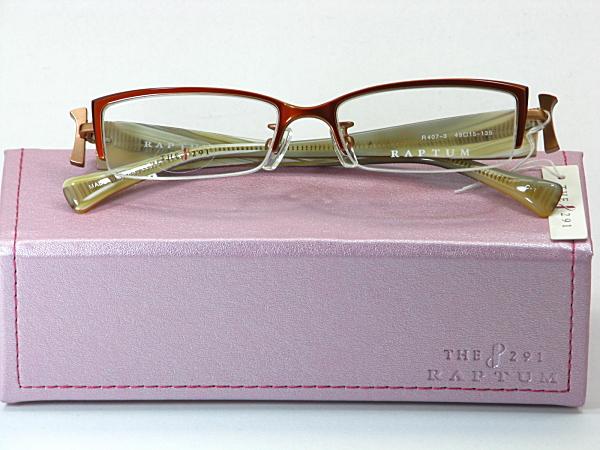 送料無料・純粋国産【THE 291】度付きレンズ付メガネセット【R407-3-C1】