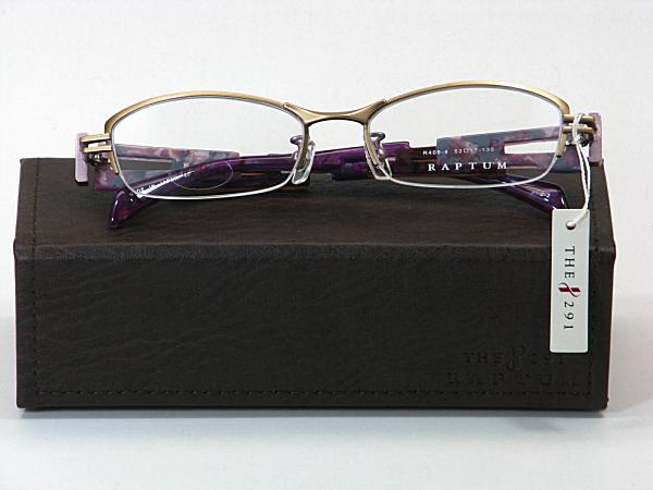 送料無料・純粋国産【THE 291】度付きレンズ付メガネセット【R408-4-C2】