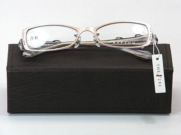 産地統一ブランド 国産メガネ 送料無料 純粋国産 291 R509-1-C3 THE 4年保証 秀逸 度付きレンズ付メガネセット