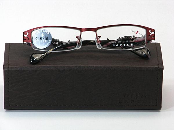 送料無料・純粋国産【THE 291】度付きレンズ付メガネセット【R509-2-C3】