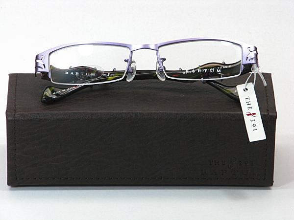 送料無料・純粋国産【THE 291】度付きレンズ付メガネセット【R509-2-C4】