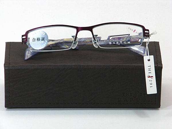 送料無料・純粋国産【THE 291】度付きレンズ付メガネセット【R509-3-C4】