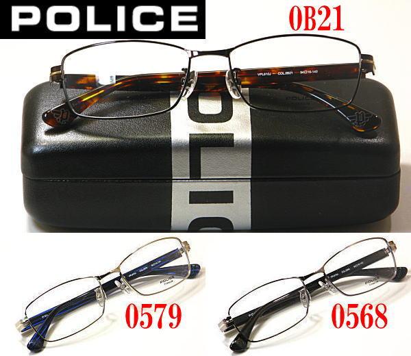 最新モデル・送料無料・ポリス【POLICE】度付きレンズ付【VPL610J】フルリム・3色有り
