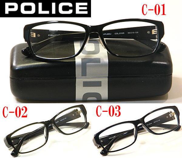 最新モデル・送料無料・ポリス【POLICE】度付きレンズ付【VPL660J】セルフレーム・3色有り
