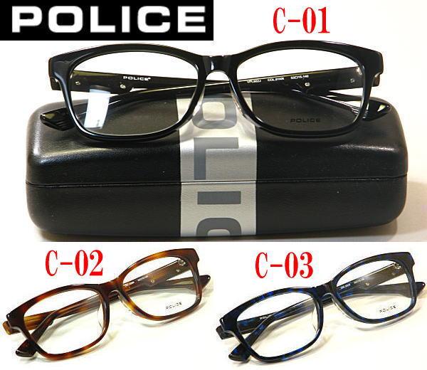 最新モデル・送料無料・ポリス【POLICE】度付きレンズ付【VPL662J】セルフレーム・3色有り