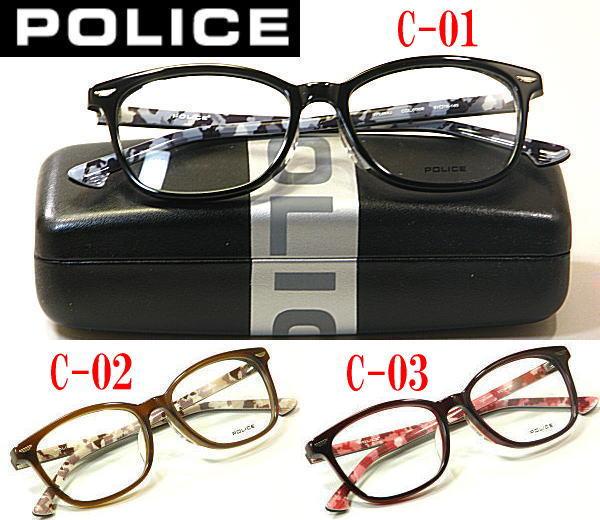 最新モデル・送料無料・ポリス【POLICE】度付きレンズ付【VPL664J】セルフレーム・3色有り