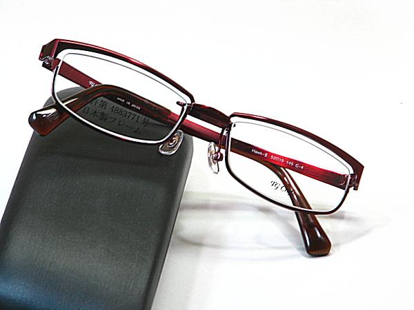 こだわりメガネ 安心の日本製メガネフレームセット レンズ跳ね上げメガネ 新色:跳ね上げ 度付きレンズ付セット ワンタッチ式 ご注文で当日配送 送料無料 Hawk2-C4 マーケティング