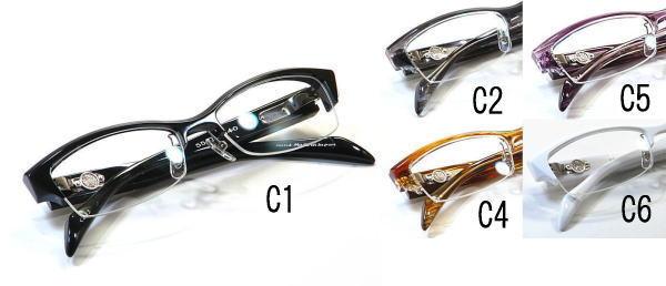 こだわり 安心の日本製メガネ 倉庫 度付きレンズ付 送料無料 こだわり日本製メガネ TO-025 <セール&特集> 隆織 重厚感ある厚み ナイロール