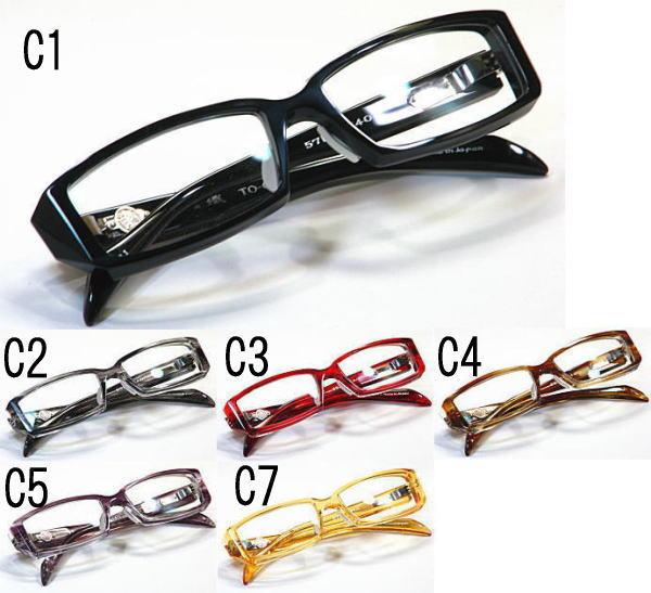 こだわり日本製メガネ【TO-026】度付きレンズ付【送料無料】隆織・重厚感ある厚み・フルリム