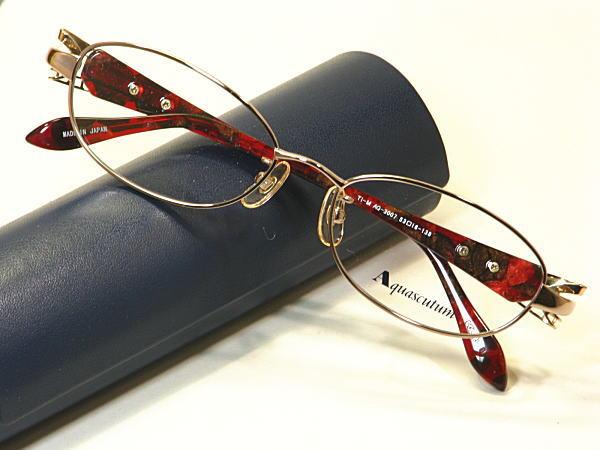 新品 本物・送料無料・アクアスキュータム【Aquascutum】度付きレンズ付【AQ-3007-C2】婦人用メガネ